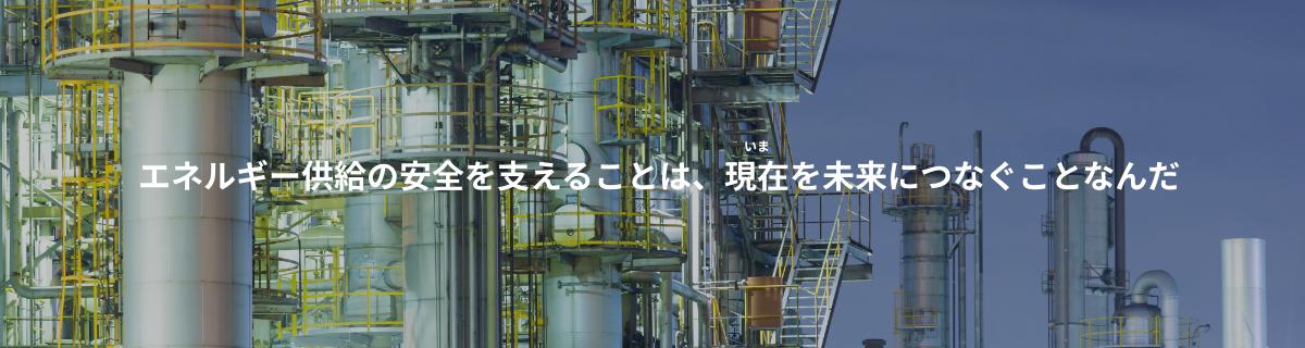 株式会社九州インスペクションサービス